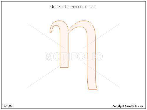 Greek Letter Minuscule Eta Illustrations